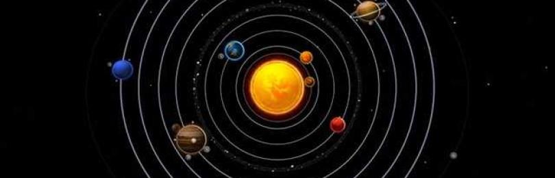 Современные исследования Солнечной системы