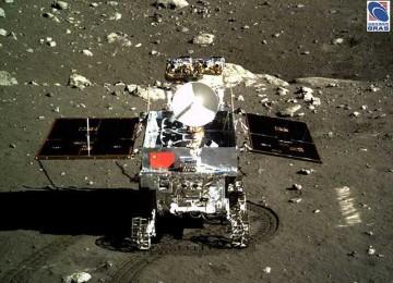 Китайский спутник на обратной стороне Луны