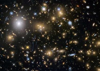 Сколько галактик во Вселенной