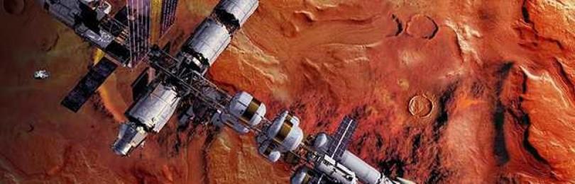 Сколько по времени лететь человеку до Марса от Земли