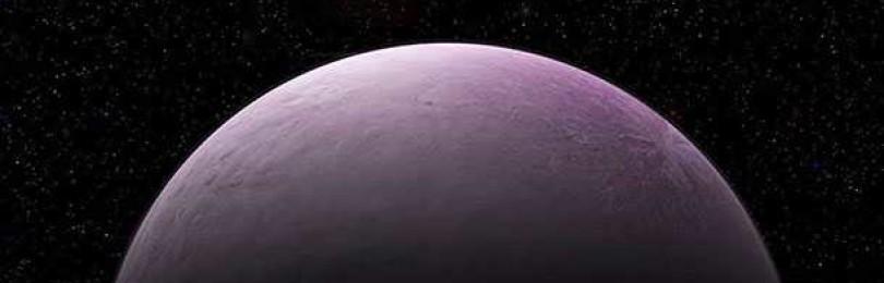 Планета Солнечной системы Farout