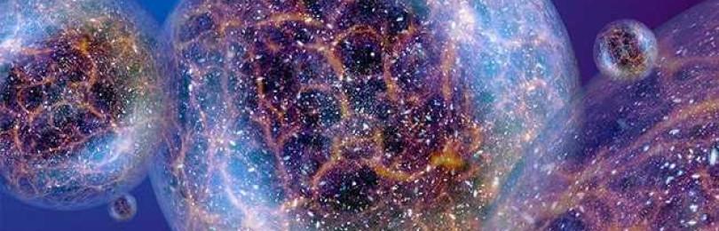 Что находится за пределами Вселенной