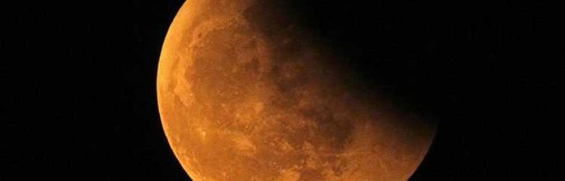 Лунные затмения