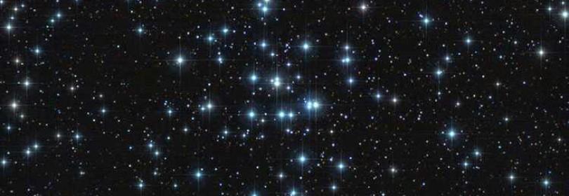 Что такое звёзды