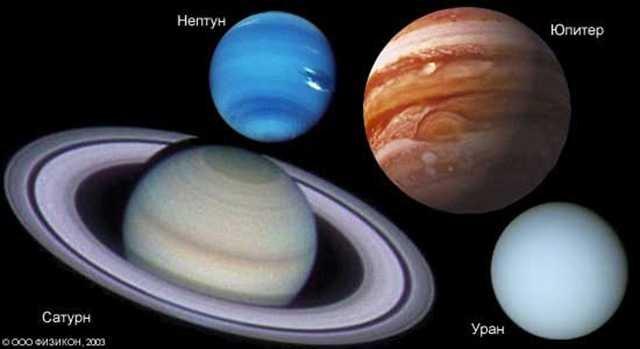 изображение группы гигантов